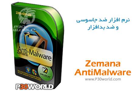 دانلود Zemana Anti-Malware Premium