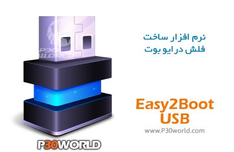 دانلود Easy2Boot USB 1.95 نرم افزار نصب ویندوز یا لینوکس از روی فلش
