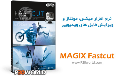 دانلود MAGIX Fastcut Plus Edition
