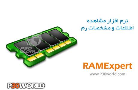 دانلود RAMExpert
