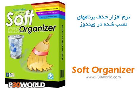 دانلود Soft Organizer Pro