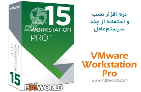 دانلود VMware Workstation Pro
