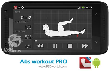 دانلود Abs workout PRO