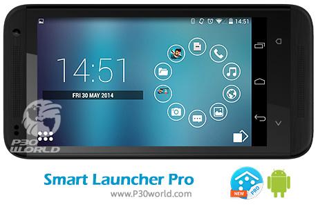 دانلود Smart Launcher Pro