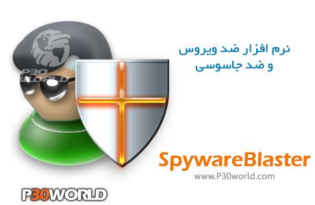 دانلود SpywareBlaster