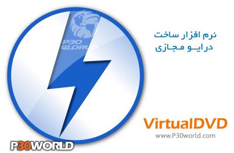دانلود VirtualDVD