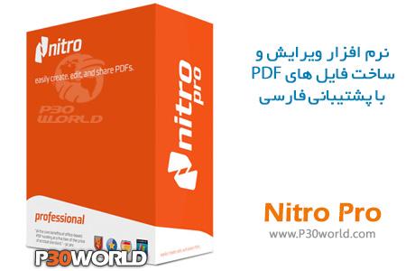 دانلود Nitro Pro
