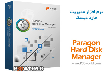 دانلود Paragon Hard Disk Manager