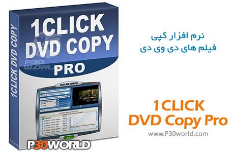 دانلود 1CLICK DVD Copy Pro