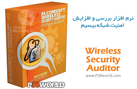 دانلود Elcomsoft Wireless Security Auditor Pro