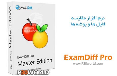 دانلود ExamDiff Pro