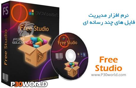 دانلود Free Studio