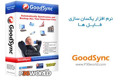 دانلود GoodSync Enterprise
