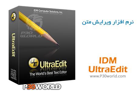 دانلود IDM UltraEdit