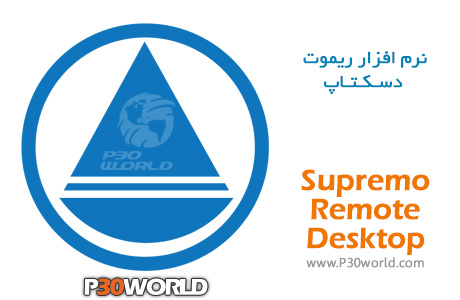 دانلود Supremo Remote Desktop