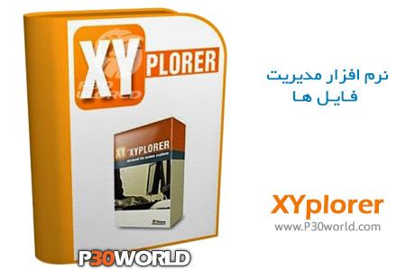دانلود XYplorer