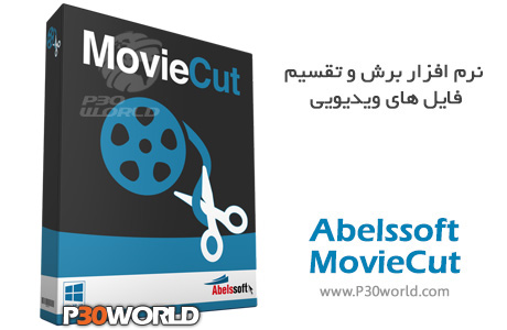 دانلود Abelssoft MovieCut