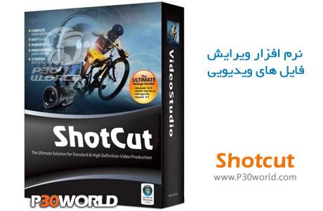 دانلود ShotCut
