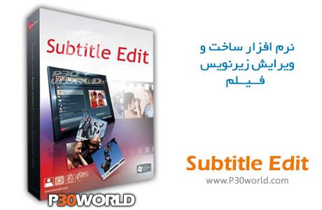 دانلود Subtitle Edit