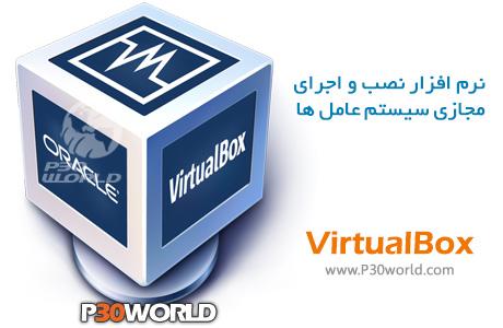 دانلود VirtualBox
