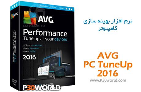 دانلود AVG PC Tuneup