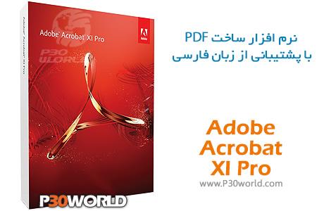 دانلود Adobe Acrobat Pro