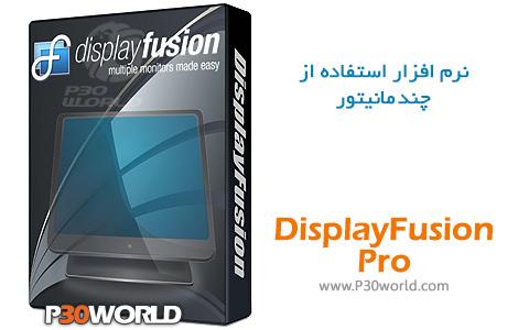 دانلود DisplayFusion Pro
