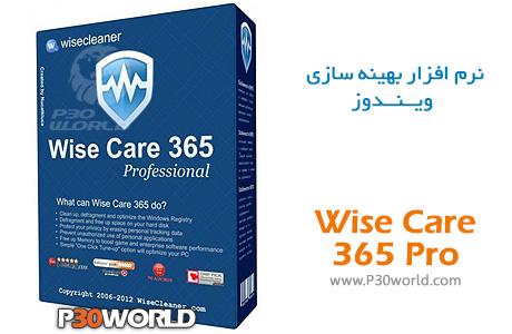 دانلود Wise Care 365 Pro