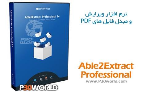 دانلود Able2Extract Pro