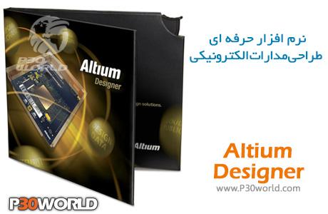دانلود Altium Designer