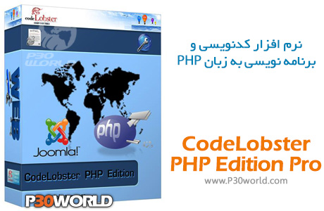دانلود CodeLobster PHP Edition Pro
