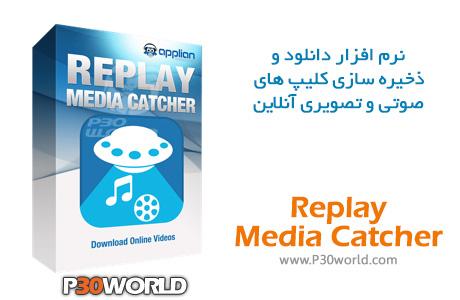 دانلود Replay Media Catcher