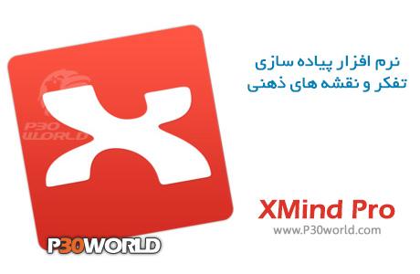 نرم افزار نقشه ذهنی XMind-Pro