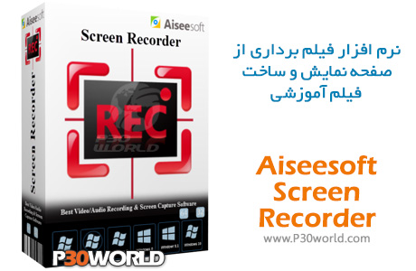 دانلود Aiseesoft Screen Recorder