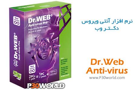دانلود Dr.Web Anti-Virus