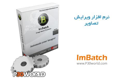 دانلود ImBatch