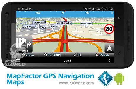دانلود MapFactor GPS Navigation Maps