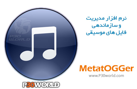 دانلود MetatOGGer