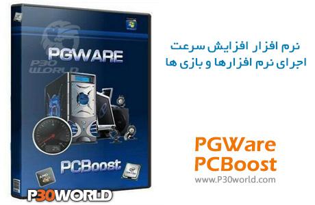 pgware pcboost review