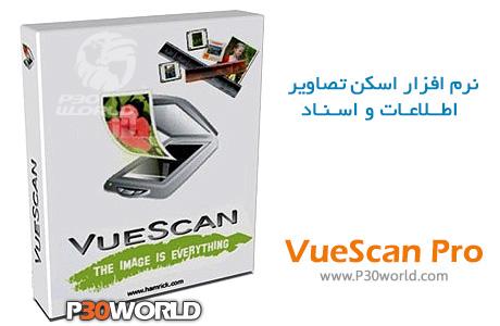 دانلود VueScan Pro
