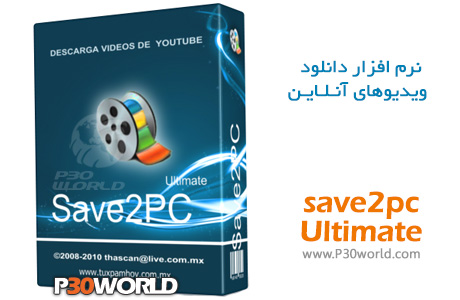 دانلود save2pc Ultimate / Professional