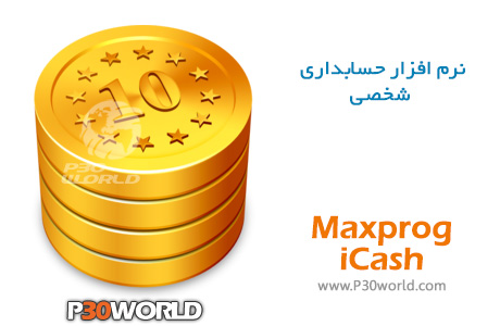 دانلود Maxprog iCash