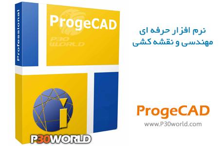 دانلود ProgeCAD