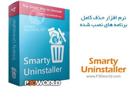 دانلود Smarty Uninstaller