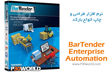 دانلود BarTender Enterprise