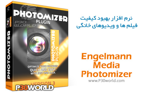 دانلود Engelmann Media Photomizer