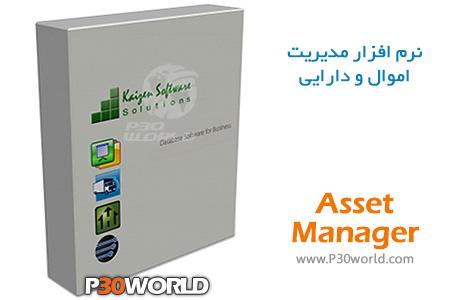 دانلود Asset Manager