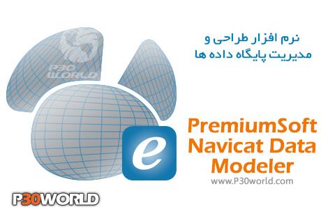 دانلود Navicat Data Modeler