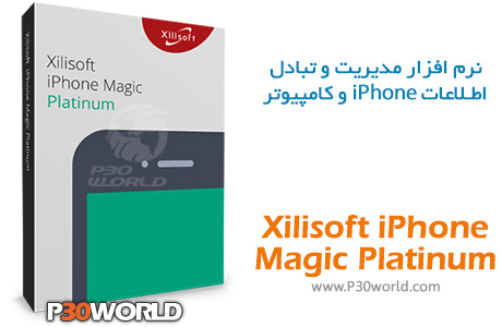 دانلود Xilisoft iPhone Magic Platinum