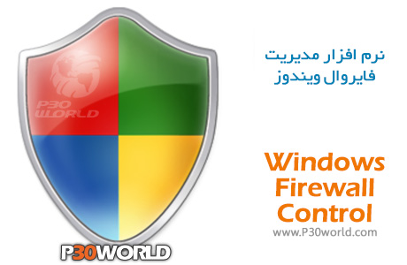 دانلود Windows Firewall Control